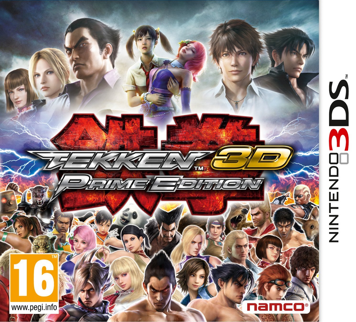Tekken 3D - Prime Edition imagen