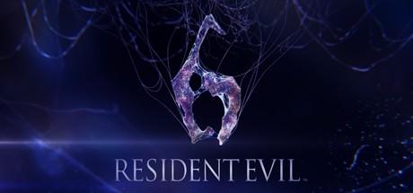 Resident Evil 6 imagen