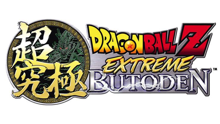 Dragon Ball Z Extreme Butoden imagen